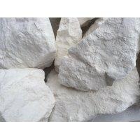 Мел Артёмовский натуральный кусковой, пакет 500 г